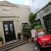 パリで人気No. 1の雑貨屋さん【メルシー】現地リポート!