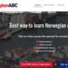 ノルウェー語の勉強の方法とは?
