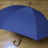 英国王室御用達!フルトンの傘を買ってみた