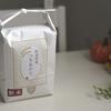 新潟県産「つきあかり」の新米を食す