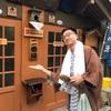 【渋温泉-長野県】苦労を流す、外湯めぐり【旅行プラン】