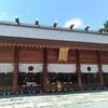 櫻木神社(野田市)