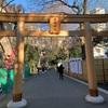 勝利の神が祀られる【東郷神社】へ初詣に行ってきた