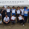 国際青少年連合 福岡から熊本へボランティア活動 2