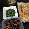 トースター唐揚げ、春菊ふりかけ、ひじき、味噌汁
