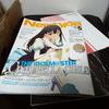Newtype2015年5月号を買いました
