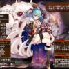 A:大悪魔召喚士ラピス 第二覚醒【デモンルーラー】