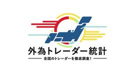 東京vs大阪戦の勝者は?強豪四国勢の一角が米雇用統計トレードで独走! 外為トレーダー統計 2019年8月1日号