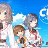 「CUE!」美晴さんをお迎えしに Girls meet meat!スカウトを回す!