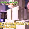 意外と謙虚?(元)秒速1億円稼ぐ男、与沢翼のフィロソフィー(生き方)