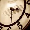 身箋【量子論】時間は存在しない