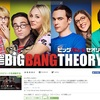 Huluで気になるドラマを今すぐ無料で見る方法を試してみた!