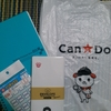 【Can ★Do】家計簿用ノートとOKAN封筒を買っちゃいました☺