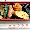 横須賀のご当地弁当のりダンダンとは?~のりだんだんの作り方や売っているお店もご紹介~