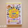 【DWE】トランポリン用DVD『JUMP AND SING』を買ってみた。