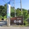 奥利根湖〜コツナギ沢〜
