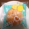 ダイエット~102日目~と、「コージーコーナー、ジャンボシュークリーム(瀬戸内レモン)」😃