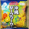 カルビー ポテトチップス 沖縄シークヮーサー味