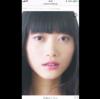 縦動画広告Amebaバーティカルビデオをリリース!ブログなどに表示!