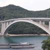 鹿久居島と頭島に訪れた時の話。