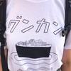 【日本:長崎④】眼鏡橋を渡る
