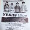 歌詞に定評がある、福岡県春日市発のバンド