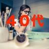 会社辞めたい40代アラフォー女性は退職しても大丈夫?41歳で転職した私のその後