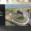 24歳、ひとりでオーストラリアへMotoGPを観に行ってみました