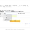 格安SIM 今月の0-SIM(ゼロシム)使用料は → 0円