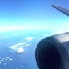 お修行兄さんのDIA修行 Flight Log ♯2 // NH260 FUK-HND編