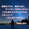 おだやかな大晦日、今年一年の全てに感謝をば m(._.)m