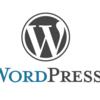 当ブログ「あれこれやそれこれ」WordPress移行について