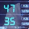11月17日 据え置き3日目!?