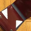 【abrAsus】ミニマリスト必携!アブラサスの「薄い財布」が便利すぎてヤバイ!【レビュー】
