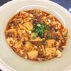 旨辛5選!ランチにおすすめ大阪の麻婆豆腐メモ