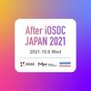 【オンラインMeetup イベントレポート】After iOSDC Japan 2021