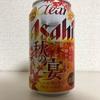 ASAHI Clear Asahi 秋の宴