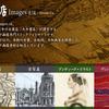 ストックフォトサイト「天牛書店Images」公開のお知らせ