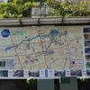 三島市ー4 (看板ー2)