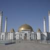 トルクメニスタン・アシガバート観光情報② ~(旧)タルクーチカバザール・魂のモスク~