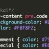 はてなブログでソースコードを色付けして表示する(シンタックスハイライト) Monokai風テーマにしてみた