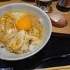 【羽田空港国内線の安い朝食グルメ】第一ターミナルビルでの朝食におすすめの3店舗