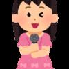 『オタクの言うことは聞かなくても良い!』と平気で差別をするアイドル『碧ちゃん』!?