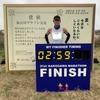 加古川マラソンでサブスリー(2019)