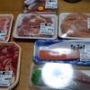 週1万円 今日買った食材