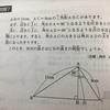 ジュニア算数オリンピック 二次元上のユークリッド幾何の問題 その1