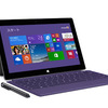 Surface Pro2、米国で在庫回収?