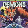 FM7のデーモンズというゲームを持っている人に  大至急読んで欲しい記事