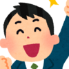 【筋トレ生活1か月達成】自宅で筋トレ! ~腹筋を割るまで~30日目