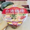 セブンの「台湾麺線」は15分放置が正解